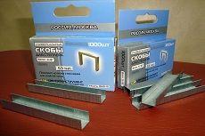 Скобы для строительного степлера: типы, размеры